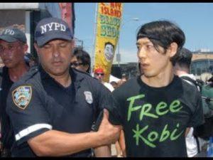 小林尊,逮捕